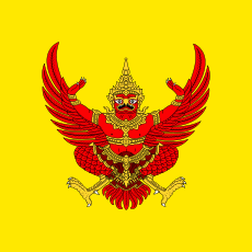 Symbol of King's of Ayuthaya