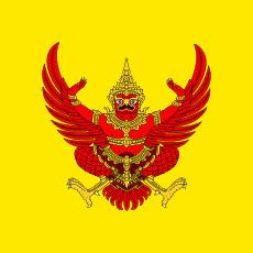 Symbol of King's of Ayuthaya