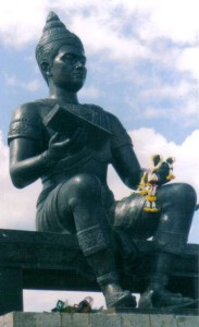 Ramkhamhaeng  the Great