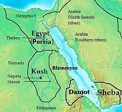 Cush kingdom of south sudan