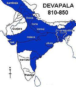 Pala rued India
